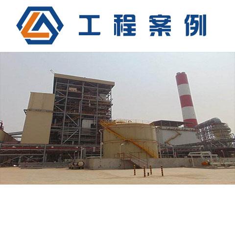 越南台塑河静钢铁gongsi