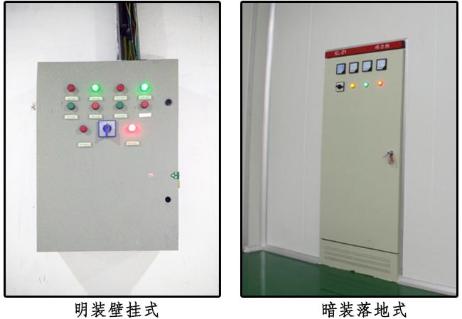 河北配电柜|河北配电箱|低压配电柜|石家庄配电柜|石家庄配电箱|石家庄控制柜|配电柜厂家|配电箱厂家