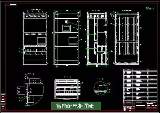 智能配电柜图纸