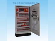 PLC控制配电柜