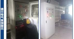 铜陵国电发电有限公司