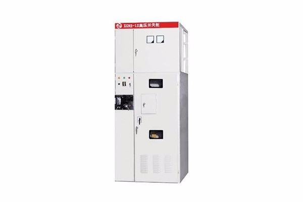 XGN2-12箱型固定式交流金属封闭开关柜