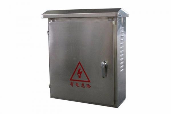 不锈钢防雨配电箱