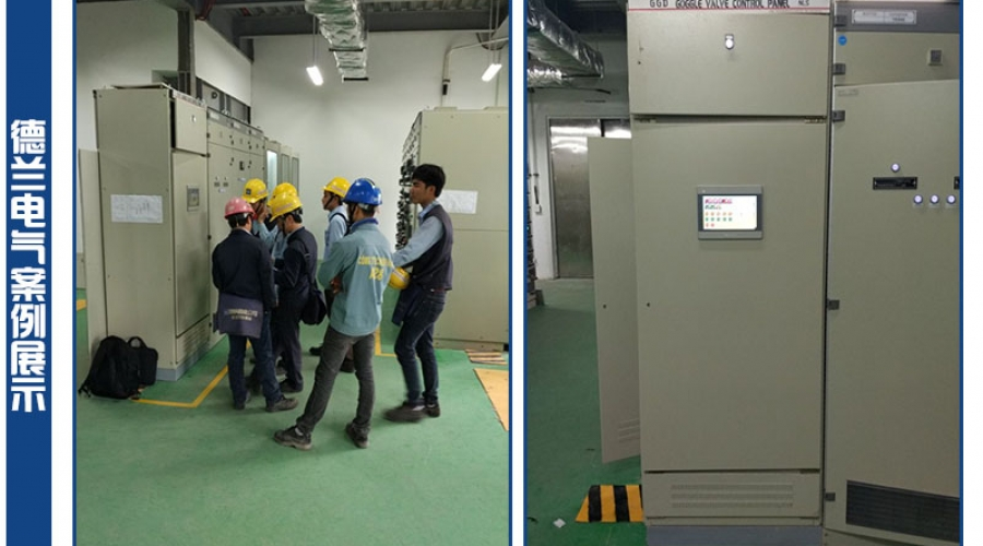 越南台塑河静钢铁公司