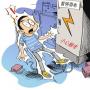 配电箱厂家讲述造成人身触电的主要原因